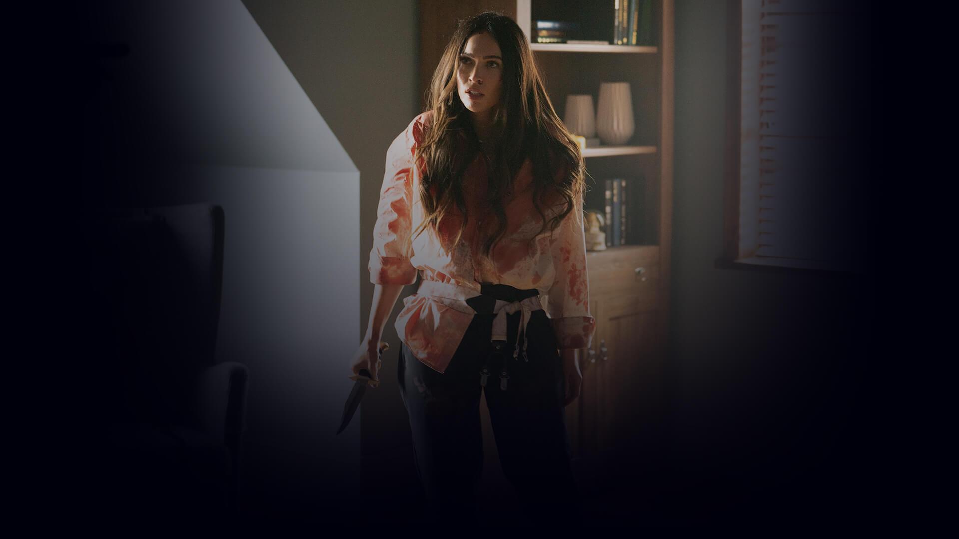 Megan Fox, Till Death, VOD, Streaming
